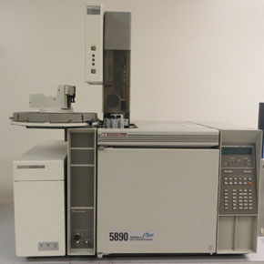 Refurbished HP 5972 MSD, Hewlett Packard 5972 GCMS - Used HP 5972 Reconditioned Agilent GCMS